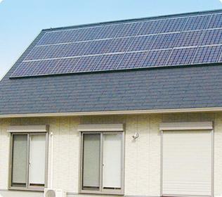 住宅用太陽光発電を設置したい